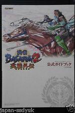 JAPAN Sengoku Basara 2 Heroes Official Guide Book capcom