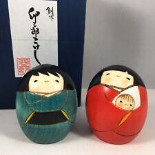 "Usaburo Japanese Kokeshi Dolls Set 2.75""H Joseph Virgin Mary Baby Jesus Nativity"