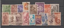 India 1967 Complete Year Set of 17 Used Stamps