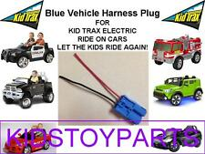 NEW! KID TRAX WIRE HARNESS VEHICLE LARGE PLUG CONNECTOR **FROM STORE RETURNS!!