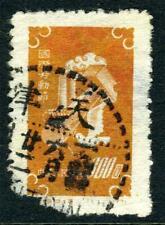 China 1949 Prc $800 Labor Day Son Cds I349