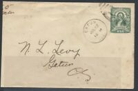 Canal Zone. one Scarce U3,one Rare U3( shifted portrait) Used  Postal envelopes,