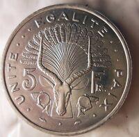 1991 DJIBOUTI 5 FRANCS - AU/UNC - EXOTIC AFRICAN Coin - BIN #AAA