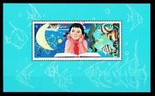 1979 PR China T41M Sc 1518 Childhood Original Miniature Sheet ~~MNH