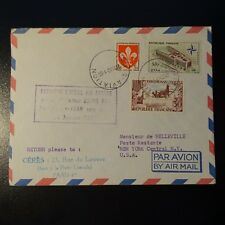 AVIATION LETTRE COVER PREMIER VOL PARIS NEW YORK ETATS UNIS 31 JANVIER 1960