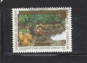 CAMEROUN - 894 - USED- 1993 - GOLD AND BLACK O/P ON CACAO PLANTS