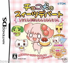 Used DS Choco Inu no Sweets Depart NINTENDO JAPANESE IMPORT