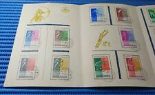 1962 Indonesia IVth Asian Games 24X Commemorative Stamp Issue with Folder