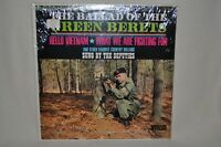 The Ballad of the Green Berets by The Deputies Vinyl Record!  Hello Viet Nam