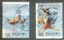 TAIWAN-TAJWAN STAMPS - River Birds, 1991, used
