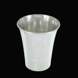 Georg Jensen. Hammered Sterling Silver Cup with Floral Motif #371. 1925-32