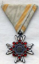 WWII Japanese Order of the Sacred Treasure 6th Class Medal