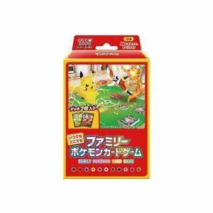 Pokemon Card Game TCG Sword & Shield giapponese pikachu cinderace charizard jap
