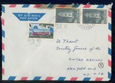 Mayfairstamps France 1970 Paris to UN Tower Block Cover wwh_33083