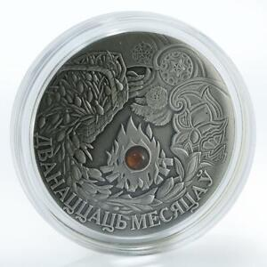 Belarus 20 Roubles Twelve Months Fairy Tales Silver Coin Stone Insert 2006
