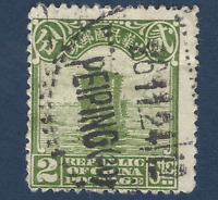 CHINA REAPER JUNK STAMP WITH MULTILINGUAL PEIPING CANCEL (BEIJING)