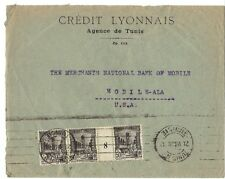 TUNISIA TO US 1928 BANK COVER CREDIT LYONNAIS FRANKED 50¢ GUTTER STRIP OF 3 WITH