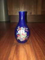 Vintage Blue Mini Flower Vase Collectible - Oriental Vase - Antique Vase Glass