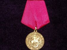 """Imperial Russian White Army Reward """"For Faith, Homeland And Freedom 1918"""" Copy"""