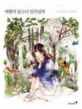 [ Korean Book ] 9791187798279 Aeppol Forest Girls Coloring Book Paperbook