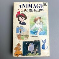 Super Rare ANIMAGE Vocal collection cassette tape vintage Studio Ghibli anime