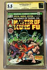 Marvel Special Edition 15 CGC 5.5 1st App Shang-Chi Sig by Milgrom/Starlin - WOW