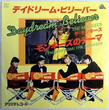 "Monkees - Daydream Believer - Japan 7"" + 2 Different Picture Sleeves - Rare -NEW"