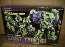 New Transform Toy Giant Type 61 Devastator Action figure In Stock