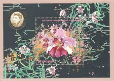 SINGAPORE 2018 125 YEARS OF ORCHID VANDA MISS JOAQUIM COLLECTOR'S SHEET 1 STAMP