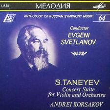 CD Taneyev-Concert Suite for Violin & Orchestra, Korsakov, Svetlanov, Melodiya