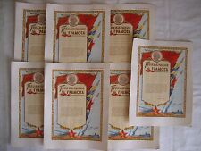 USSR Soviet Russian Set 7 Army Guard Honorable Mention Document LENIN STALIN