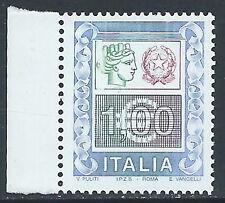 2002 ITALIA ALTO VALORE 1,00 EURO VARIETà PARTE TESTINA MANCANTE MNH ** - B9