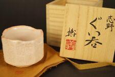 Japanische Sake Schale Guinomi Shino Keramik Handarbeit Sake Cup 4947