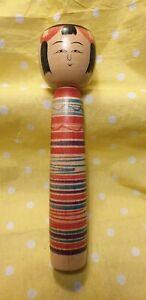 Vintage Tall Japanese Kokeshi Doll Genuine Japan Collectible Antique Folk Art D