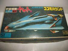 Vintage Bandai Space Cruiser Yamoto Rocket Model Kit #24 Japan Niob