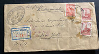 1925 Mexico City Mexico Certified Mail Cover To New York USA