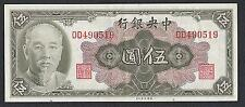 China 1945 1948 Central Bank $5 Yuan Banknote (aUNC) 中央銀行 五圓
