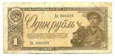 Russia USSR State Treasury Note 1 Ruble 1938 (Aa-YAya) F/VF