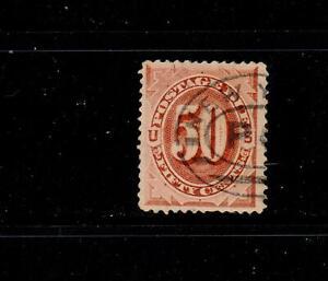 US Stamp SC# J21. Used.  1884-89