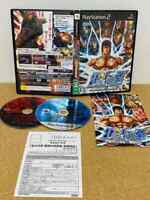 Hokuto No Ken Fist of the North Star Shinpan no Sousousei Kengou Retsuden PS2