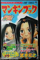 JAPAN Shaman King Fan Book Mankin Book Hiroyuki Takei manga