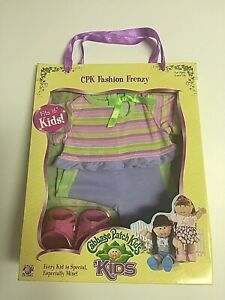 Cabbage Patch Kids CPK Fashion Frenzy - New in Package - Shirt/Pants/Sandles