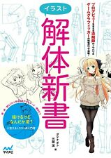 NEW How to Draw Manga Character & Composition Technique Book Japan Illustration