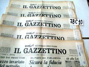 IL GAZZETTINO DEL LUN 22 LU 1974 CALCIOMERCATO SERIE A-B-C-D  (78C10)