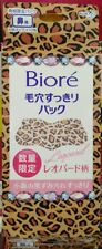 KAO BIORE NOSE PORE PACK CLEANSING STRIPS 1Pack/10 SHEETS(LEOPARD) NEW