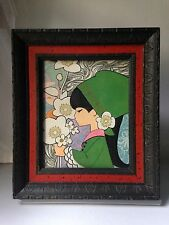 Asian Girl Framed Art Painting Print Profile Abstract Japanese Flowers Floral