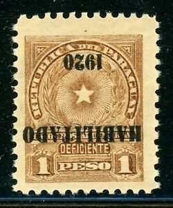 PARAGUAY MH Specialized: Scott #229a 1P Yellow Brown INVERTED OVPT $$$