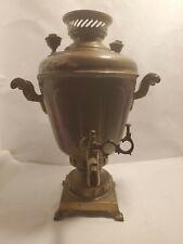 Vintage Brass Russian Samovar