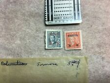 New ListingVintage Chinese Postage Stamps 17