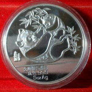 China 1989 Panda Ag 50 yuan 5 oz panda Coin in Capsule